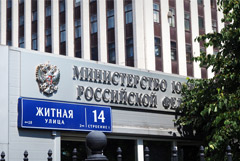 """Минюст отказался регистрировать """"Открытую Россию"""" Ходорковского"""