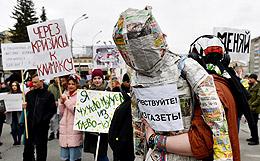 """В Новосибирске прошла первомайская """"Монстрация"""""""
