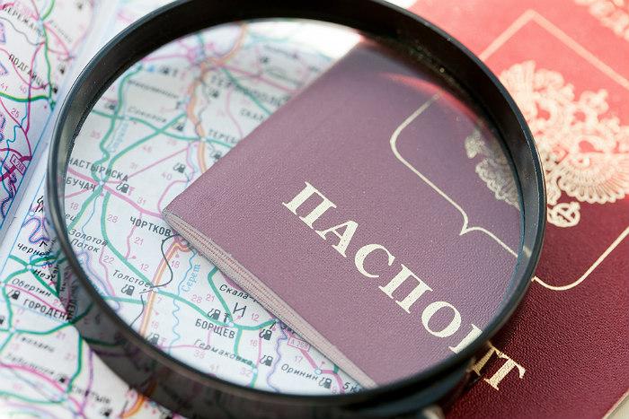 Получение гражданства рф для родившихся за границей