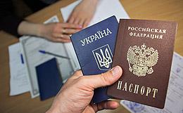 Жители ДНР смогут с 3 мая подать заявление о приеме в гражданство России