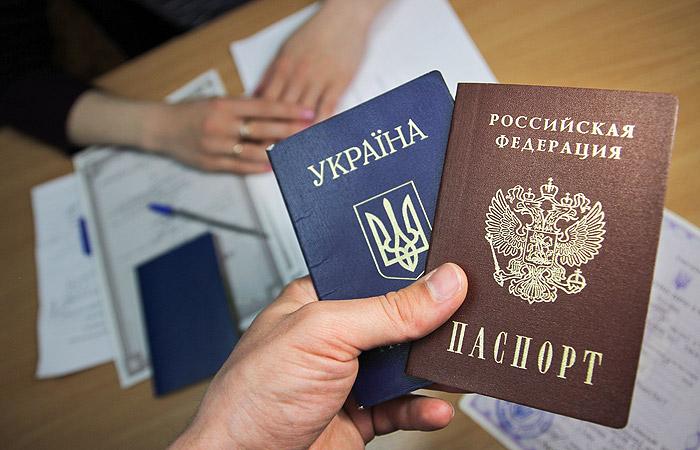 Кабмин Украины признал российские паспорта ужителей Донбасса незаконными
