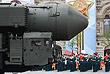 """Пусковая установка межконтинентальных баллистических ракет """"Ярс"""""""
