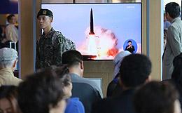 Южнокорейские военные сообщили о запуске ракет КНДР