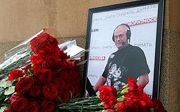 Коллеги Доренко назвали причиной его смерти разрыв аорты