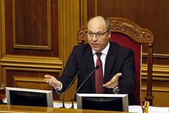 Спикер Рады Украины подписал закон о государственном языке