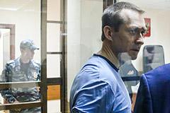 Прокурор попросил посадить полковника Захарченко на 15,5 лет