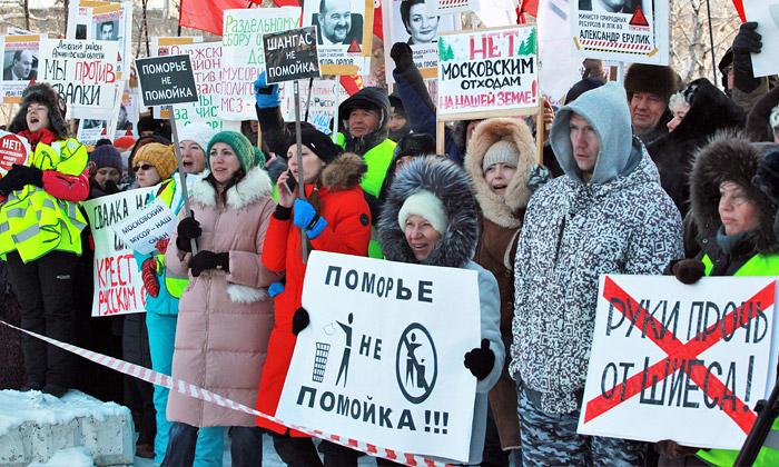 Строительство мусорного полигона в Архангельской области приостановят