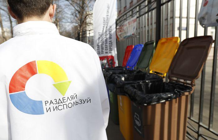 Опрос показал готовность большинства россиян сортировать мусор
