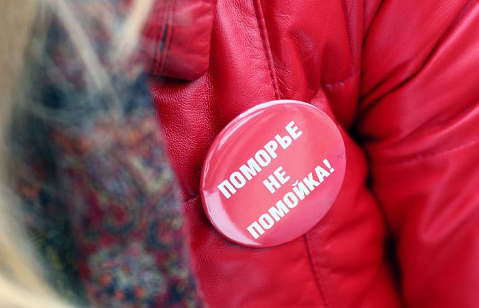 Путин заявил, что вопрос свалки в Архангельской области не может решаться келейно