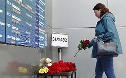 """""""Аэрофлот"""" опроверг нарушение инструкций экипажем сгоревшего Superjet-100"""