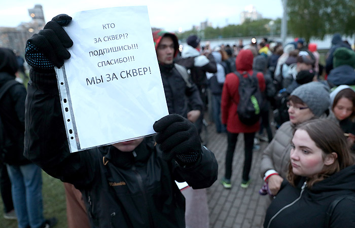 Власти предложат жителям обсудить альтернативные площадки под храм в Екатеринбурге