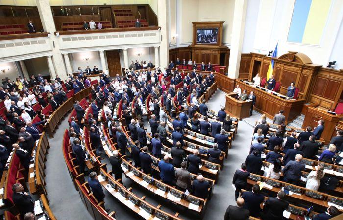 Украинское издание опубликовало проект указа о роспуске Рады