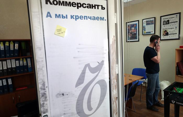 Репортеры «Коммерсанта» покинут печатное издание из-за статьи оботставке Матвиенко
