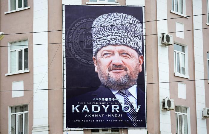 Родовое село Кадырова собрались переименовать в Ахмат-Юрт