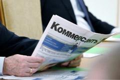 """Все увольняющиеся из """"Коммерсанта"""" журналисты прекратили работу в издании"""