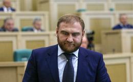 Арашукова лишили полномочий сенатора