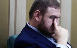 Арашуков предупредил бывших коллег - сенаторов, что их может постигнуть его судьба