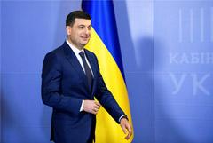 В Раду поступило заявление премьера Украины Гройсмана об отставке