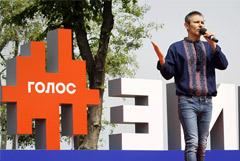 Вакарчук отправится в музыкальный предвыборный тур по Украине