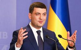 Рада не поддержала отставку Гройсмана с поста премьер-министра