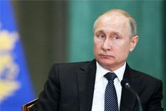 Путин внес в Думу законопроект о приостановлении действия ДРСМД