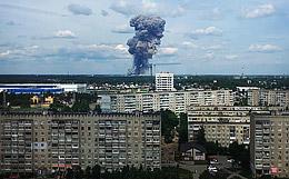 Взрыв полностью разрушил здание цеха порохового завода в Дзержинске