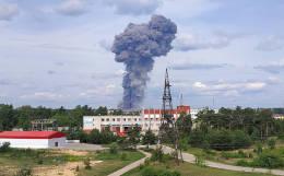 Взрыв на заводе в Дзержинске. Обобщение