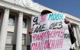 Опубликована новая редакция правил украинского правописания