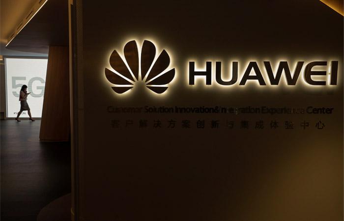 Huawei купила российскую технологию в сфере распознавания лиц
