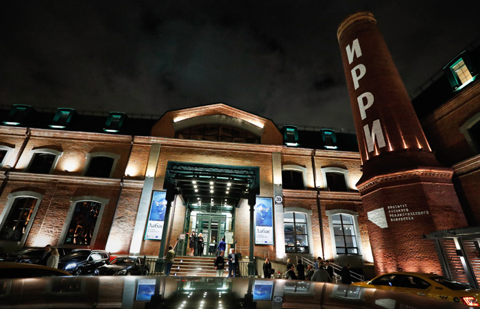 В Москве закрылся музей искусства бывшего совладельца Промсвязьбанка