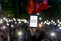 После протестов в Екатеринбурге возбудили первое уголовное дело
