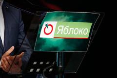 """Уволившийся из """"Коммерсанта"""" журналист выдвинется в Мосгордуму от """"Яблока"""""""