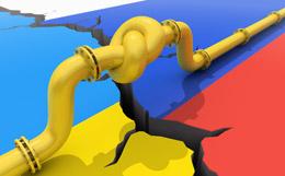 """В """"Нафтогазе"""" заявили, что """"Газпром"""" готовится к """"газовой войне"""""""