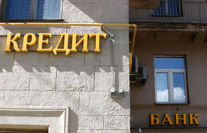 Набиуллина назвала кредиты попыткой бедных россиян поддержать уровень жизни