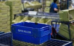"""IKEA до конца года запустит доставку """"Почтой России"""" по всей стране"""