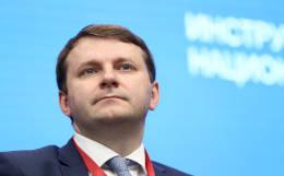 Орешкин рассказал о ходе обсуждения единой валюты с Белоруссией