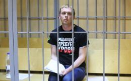 Суд отказался дать защите Голунова время на изучение материалов дела