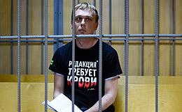 Адвокат Голунова подала заявление в СКР на задержавших его полицейских