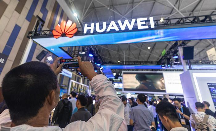 В американском Минфине допустили смягчение санкций против Huawei