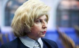 Москалькова продолжит следить за расследованием дела Голунова