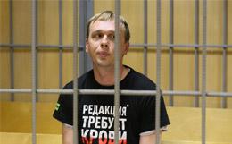 Экспертиза не нашла наркотики в смывах с рук Ивана Голунова
