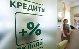 Крупная утечка произошла в базах данных трех российских банков