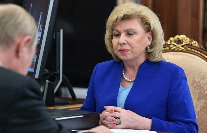 Москалькова предложила Путину вернуть в УПК норму, существовавшую до 1937 года