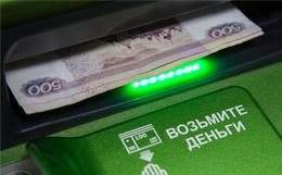 Сбербанк запустил переводы с получением денег в банкоматах и офисах