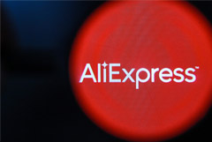 Глава AliExpress в РФ и первый замгендиректора Mail.ru будут управлять новым СП с Alibaba