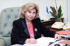 Татьяна Москалькова: каждый четвертый россиянин получает зарплату в конверте