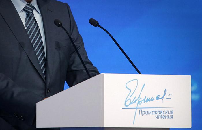 """Примаковские чтения: """"А где европейская солидарность?"""""""
