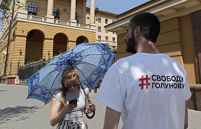 Власти Москвы предостерегли от участия в несогласованной акции в защиту Голунова