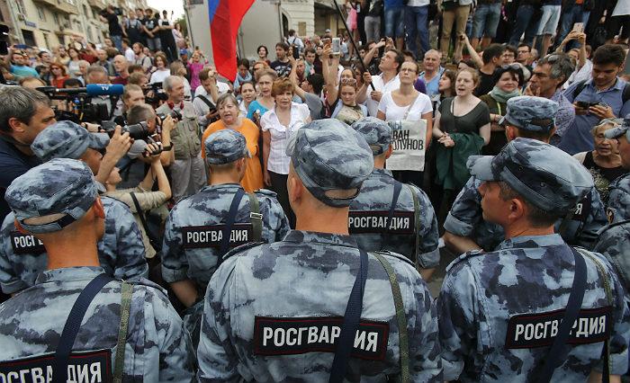 Около двух десятков человек задержаны на несогласованной акции в столице