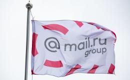 """У пользователей """"Билайн"""" начались проблемы с сервисами Mail.ru"""